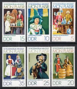 Germany DDR 1576-1581 MNH VF