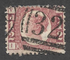 Doyle's_Stamps: Queen Victoria Stamped Cancel, Scott #58, Plate 4