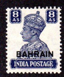 BAHRAIN 50 MH SCV $7.00 BIN $3.50 ROYALTY
