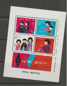 Japan Cinderella seal TB Charity revenue stamp 5-03-9 mint