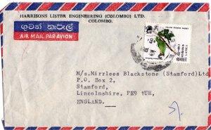 Sri Lanka ~1980 Cover with Birds 5r (see descr.)