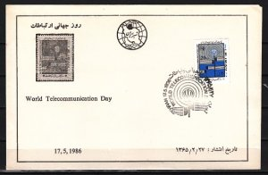 Persia, Scott cat. 2221, World Telecommunications Day issue. First day cover.