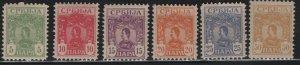 SERBIA, 59-64, (6) SET, HINGED, 1901-03 King Alexander