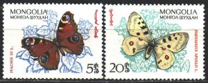 Mongolia. 1963. 336-39 from the series. Butterflies. MNH.