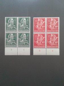 Germany B281-B282 F-VF MNH Blocks of four. Scott $ 3.40+