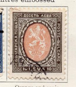 Bulgaria 1926 Early Issue Fine Used 10l. 130715