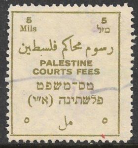 PALESTINE c1930 5m COURT FEES REVENUE Bale 233 Wmk SIDEWAY R USED