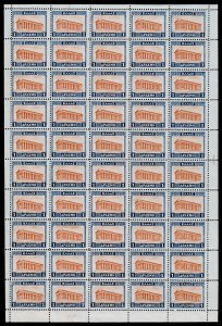 Greece Scott 366 Full Sheet (1933) Mint NH VF C