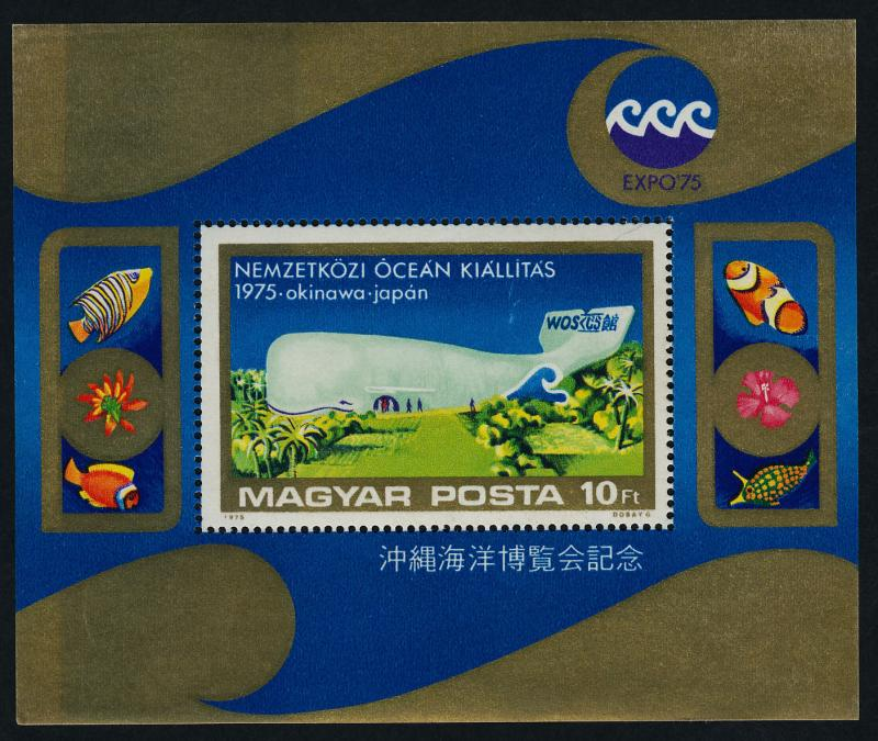 Hungary 2370 color shift MNH Whale Pavillion Oceanexpo, Fish, Architecture