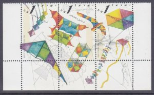 Israel 1237a (1235-37) MNH 1995 Various Kites Strip of 3 Very Fine
