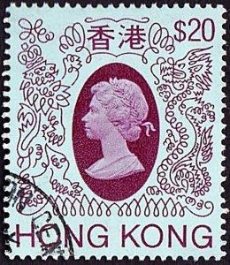 HONG KONG 1985 QEII $20 Red/Blue SG486 FU