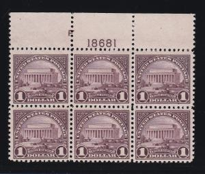 571 Top Plateblock of 6 VF-XF mint never hinged nice color  ! see pic !