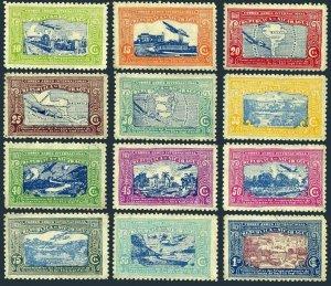 Nicaragua C203-C214,hinged-.Mi 831-842. Constitution of US,150,1937.Landmarks.