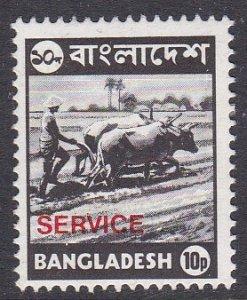 Bangladesh Sc #O17 Mint LH