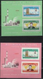 PANAMA 473bc MNH KENNEDY SOUVENIR SHEET, PERF & IMPERF