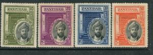 Zanzibar #214-7 Mint (toning)