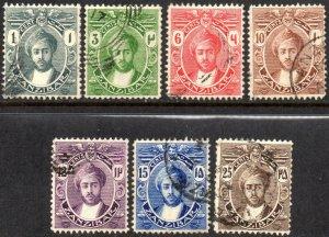 1913 Zanzibar Sg 246/252 Short Set of 7 Values Fine Used