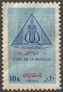 Persian stamp, Scott# 1747, MH, dedicated to art and music, tall stamp #1747