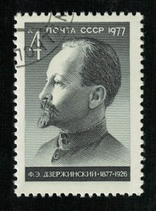 The most important KGB of the USSR 1977 (T-9975)