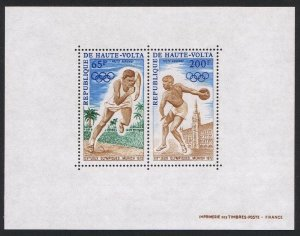 1972 Upper Volta 365-366/B5 1972 Olympic Games in Munchen