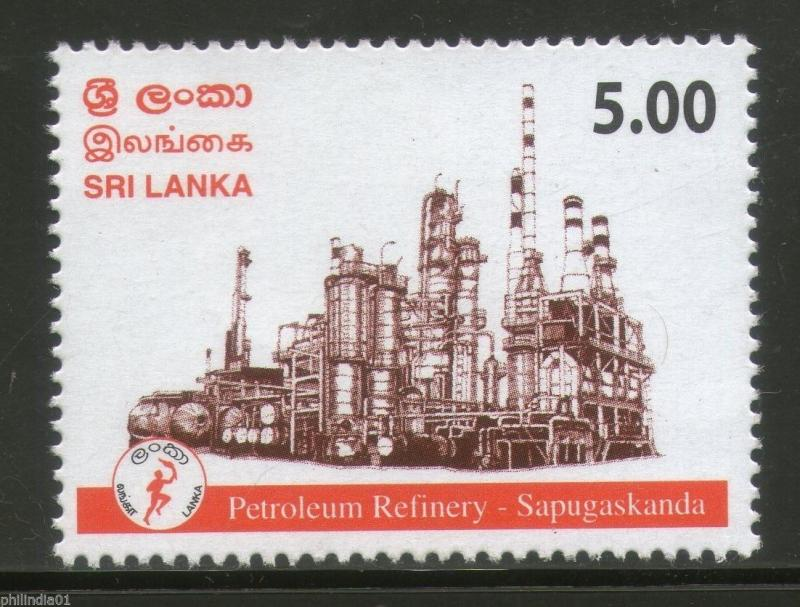 Sri Lanka 2012 50th Anniv. of Ceylon Petroleum Refinery Corporation MNH # 3804