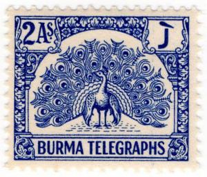 (I.B) Burma Telegraphs : Old Currency 2a
