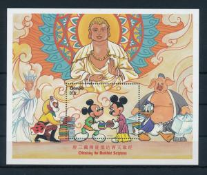 [22402] Gambia 1997 Disney Mickey Mouse Donald Duck Buddhist Scriptures MNH