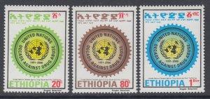 Ethiopia 1449-1451 MNH VF
