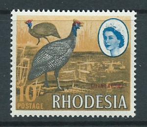 Rhodesia SG 406  MVL H