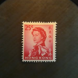 Hong Kong 207  25 cent VF NH