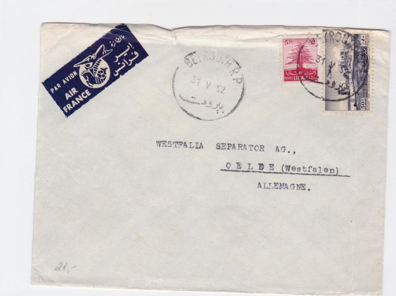 middle east 1952 stamps cover ref r16007