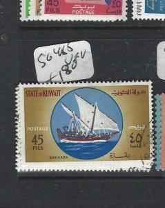 KUWAIT    (P0405B)  BOATS  SG 485   VFU
