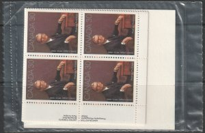 Canada 914 complete plate block set MNH