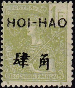 French offices Hoi Hao 1906 SC 45 Mint