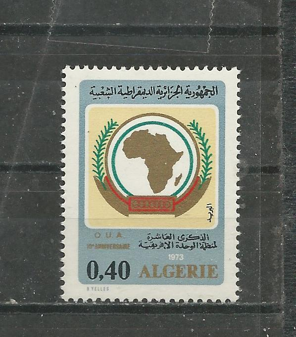 Algeria Scott catalogue # 500