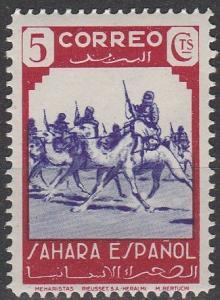Spanish Sahara #53  MNH F-VF  (V4468)