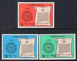 Libya 639-641 MNH VF