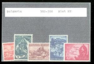 BULGARIA Sc#392-396 Complete MINT NEVER HINGED Set