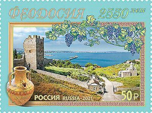 Russia 2021. 2550 years of the city of Feodosia (MNH OG) Stamp