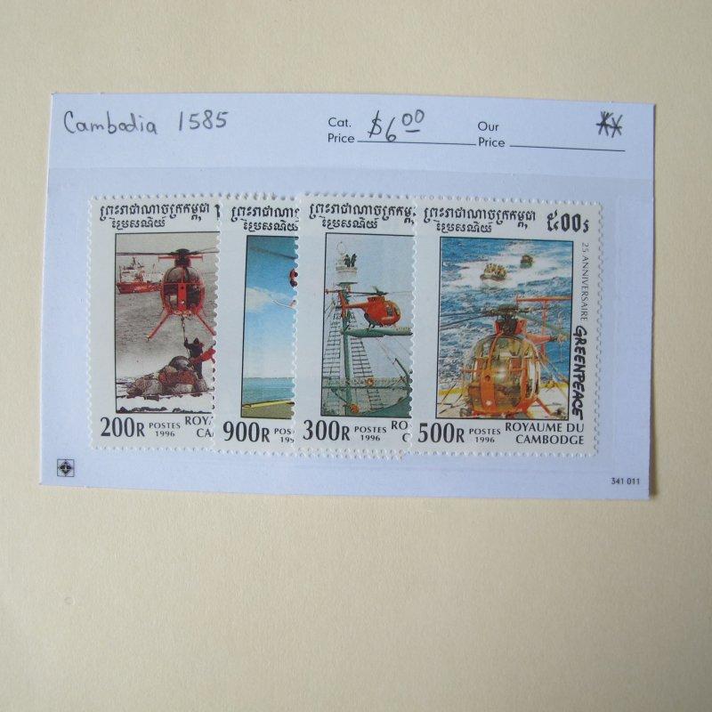 Cambodia   1585-1588  MNH