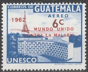 Guatemala #C258  MNH F-VF (SU2525)