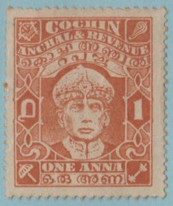 COCHIN 57D MINT HINGED OG * NO FAULTS INCREDIBLE !