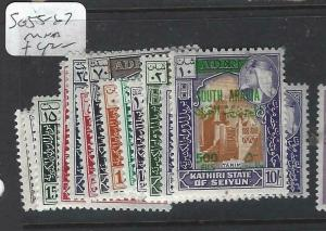 ADEN SOUTH ARABIAN FEDERATION (P0204B)  SG 55-67     MNH