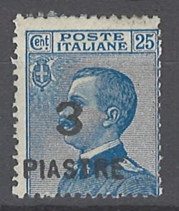 COLLECTION LOT # 2116 ITALY OFFICES IN TURKEY #48 MH 1922 CV=$20