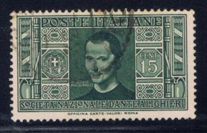 Italy 269 Used 1932 Dante issue