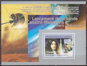 2007 Guinea 5320/B1484 Flight of the probe to Saturn / Christiaan Huygens