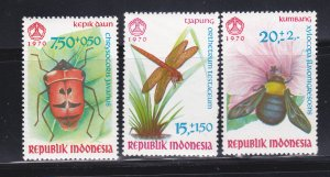 Indonesia B223-B225 Set MNH Insects (B)