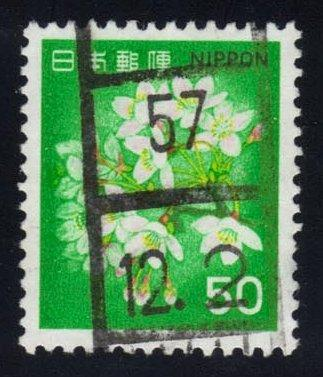 Japan #1417 Cherry Blossoms - used (0.25)