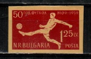 Bulgaria Scott 1068 Mint NH imperf (Catalog Value $19.00)