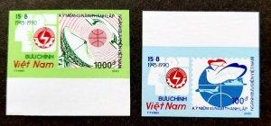 Vietnam Telecommunication 1990 Satellite Airplane Bird Ship (stamp) MNH *imperf